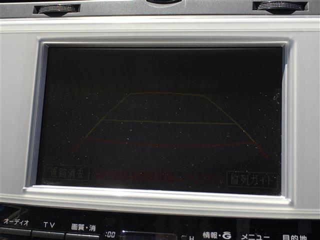 「トヨタ」「マークX」「セダン」「静岡県」の中古車4