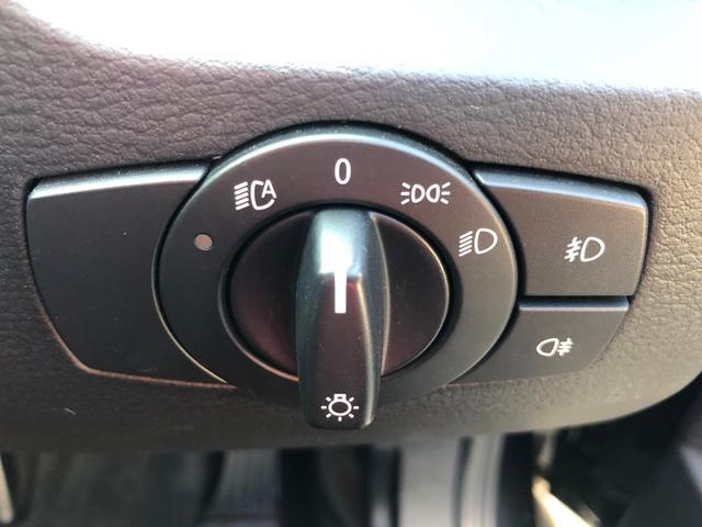 sDrive 18i Xライン/ナビ フルセグ バックカメラ(8枚目)