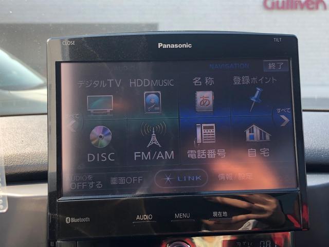sDrive 18i Xライン/ナビ フルセグ バックカメラ(13枚目)