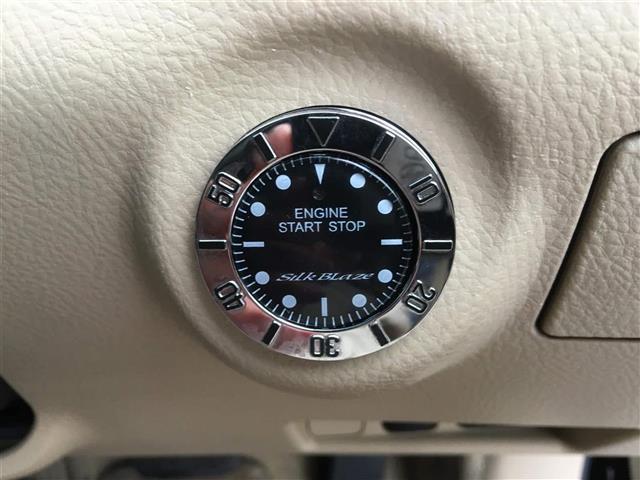 ロイヤルサルーン後期エアロ本革19AW車高調HDDマルチ(6枚目)