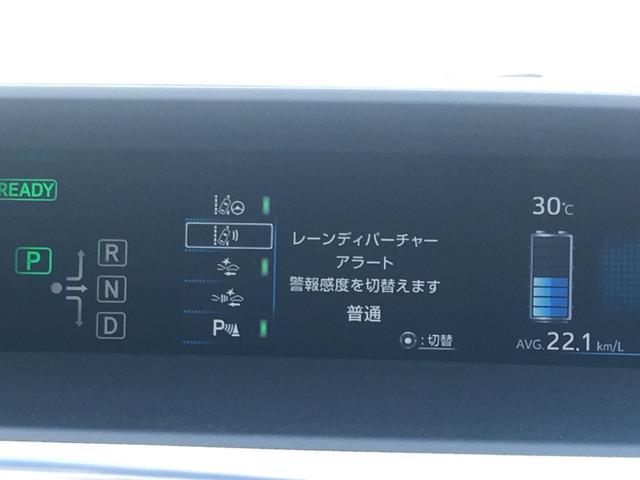 A ツーリングセレクション/ナビ/革シート/プッシュスタート(12枚目)