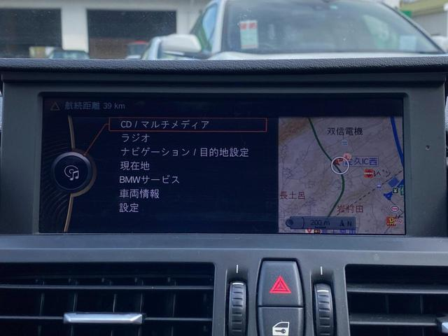 sDrive23i 純正ナビフルセグTV ETC ドライブレコーダー Fリップスポイラー トランクスポイラー(7枚目)