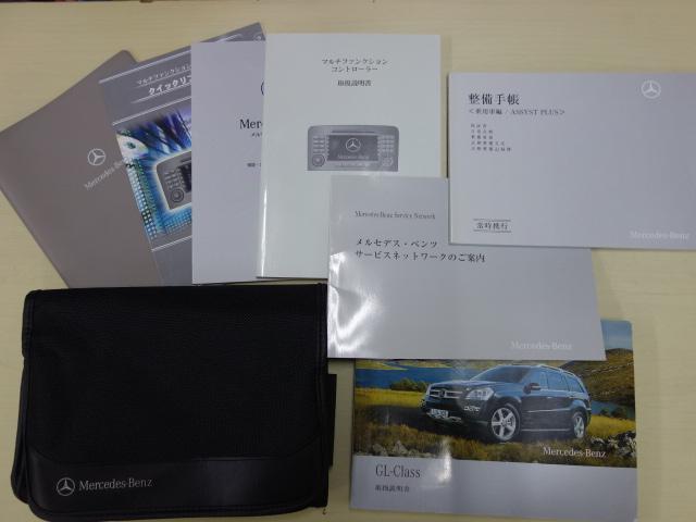 「メルセデスベンツ」「Mクラス」「SUV・クロカン」「東京都」の中古車39