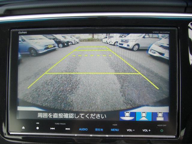 ホンダ ステップワゴンスパーダ スパーダ 元試乗車 純正9インチナビ 地デジTV LED