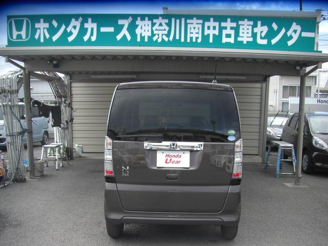 ホンダ N BOX G・Lパッケージ純正ナビTVBモニパワースライドドア
