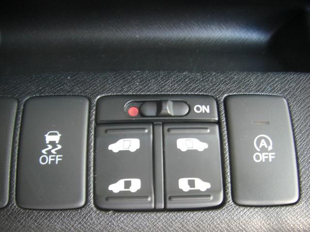 ホンダ ステップワゴンスパーダ Zクールスピリット純正9インチナビ地デジTV両Pスライド