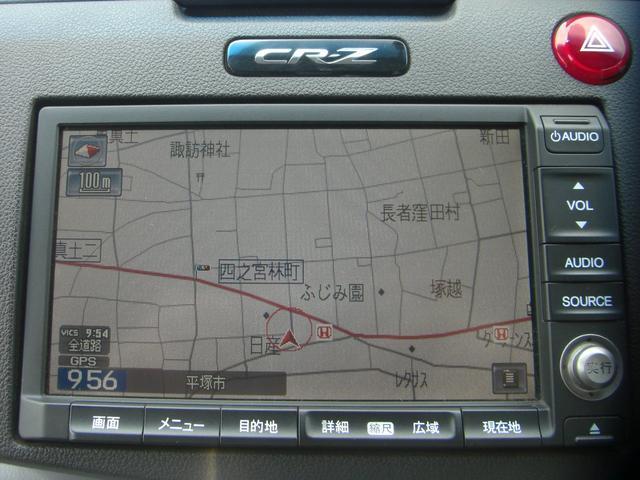 α 純正HDDナビ パドルシフト クルーズコントロール(13枚目)