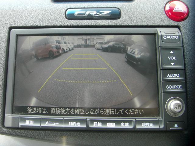 α 純正HDDナビ パドルシフト クルーズコントロール(14枚目)