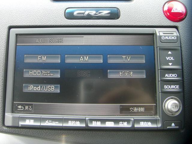 α 純正HDDナビ パドルシフト クルーズコントロール(15枚目)