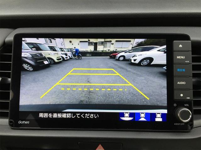 e:HEVホーム 元試乗車 純正9インチナビ クルーズコントロール フルセグTV バックカメラ ETC(14枚目)