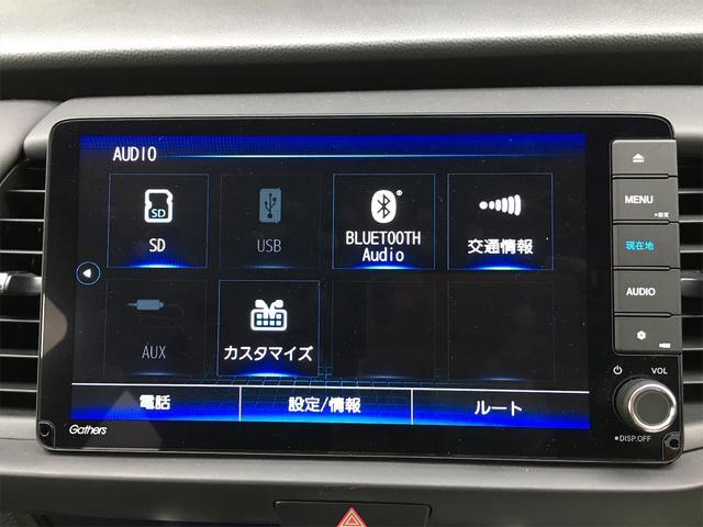 e:HEVホーム 元試乗車 純正9インチナビ クルーズコントロール フルセグTV バックカメラ ETC(17枚目)