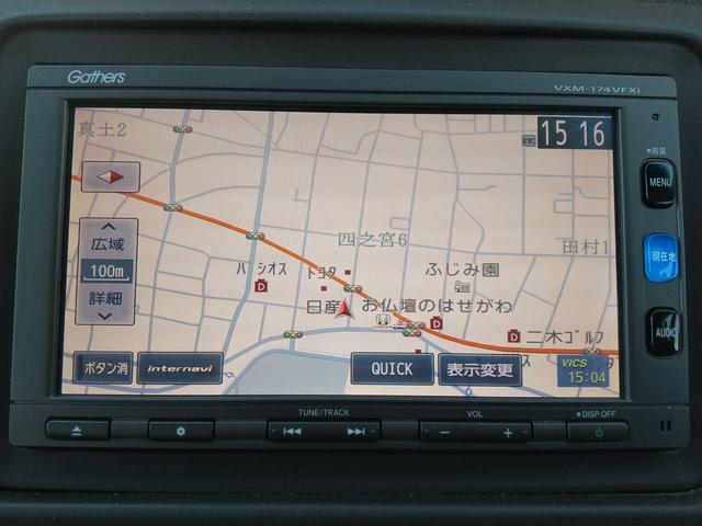 X・ホンダセンシング ホンダセンシング 純正ナビ フルセグTV Bモニ シートヒーター ドラレコ LEDヘッドライト ETC(14枚目)