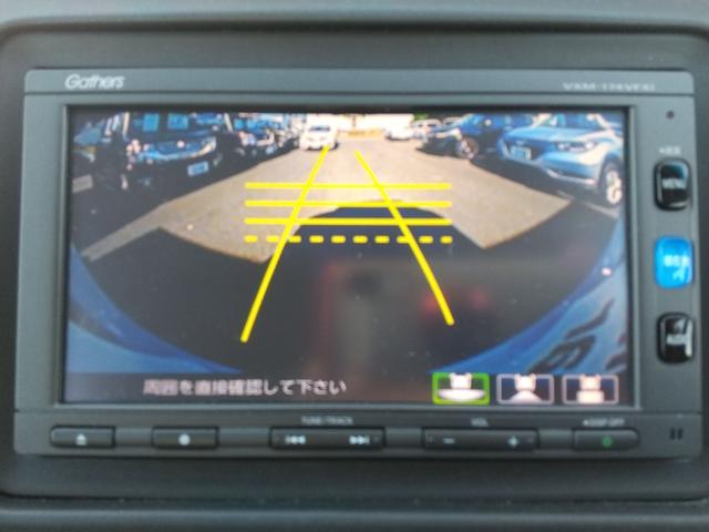 X・ホンダセンシング ホンダセンシング 純正ナビ フルセグTV Bモニ シートヒーター ドラレコ LEDヘッドライト ETC(15枚目)