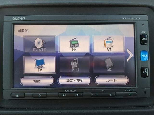 X・ホンダセンシング ホンダセンシング 純正ナビ フルセグTV Bモニ シートヒーター ドラレコ LEDヘッドライト ETC(16枚目)