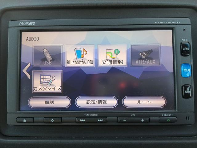 X・ホンダセンシング ホンダセンシング 純正ナビ フルセグTV Bモニ シートヒーター ドラレコ LEDヘッドライト ETC(17枚目)