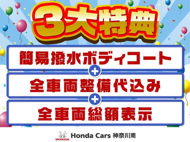 X・ホンダセンシング ホンダセンシング 純正ナビ フルセグTV Bモニ シートヒーター ドラレコ LEDヘッドライト ETC(29枚目)