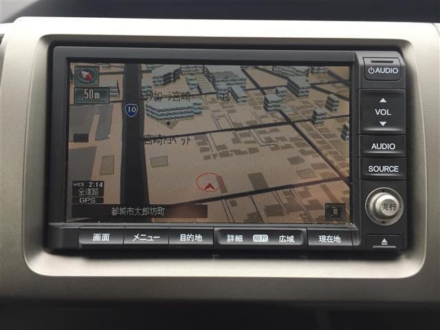 GインターナビEセレクション HDDナビ フリップ 両PSD(19枚目)