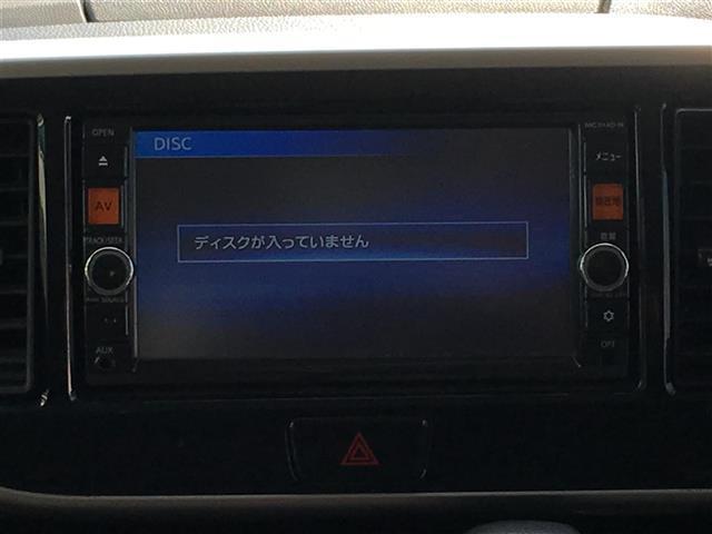 「日産」「デイズルークス」「コンパクトカー」「宮崎県」の中古車13