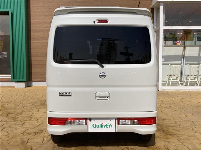 「日産」「NV100クリッパー」「コンパクトカー」「宮崎県」の中古車17