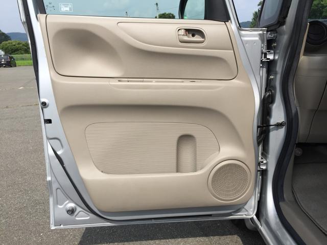 G Lパッケージ 左側電動ドア 横滑り防止 スマートキー(8枚目)