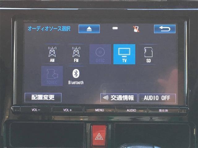 カスタムG S 4WD 9インチナビ バックカメラ 両側電動(15枚目)