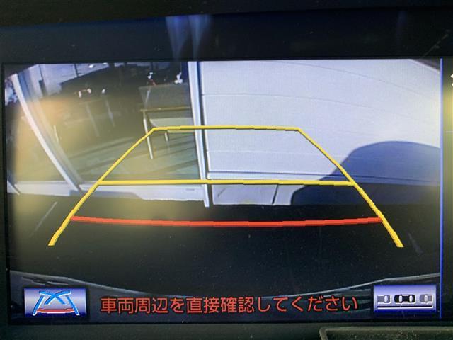 GS350 Iパッケージ 本革シート ドライブレコーダー クリアランスソナー シート シートヒーター&エアシート HDDナビ Bluetooth フルセグテレビ バックカメラ HID 電動チルト&テレスコピックステアリング(5枚目)