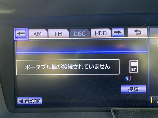GS350 Iパッケージ 本革シート ドライブレコーダー クリアランスソナー シート シートヒーター&エアシート HDDナビ Bluetooth フルセグテレビ バックカメラ HID 電動チルト&テレスコピックステアリング(6枚目)