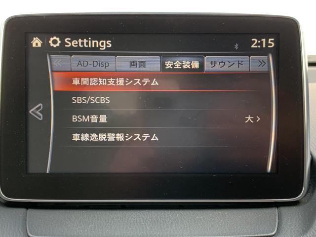 「マツダ」「CX-3」「SUV・クロカン」「岩手県」の中古車2