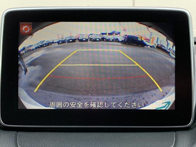 「マツダ」「CX-3」「SUV・クロカン」「岩手県」の中古車4