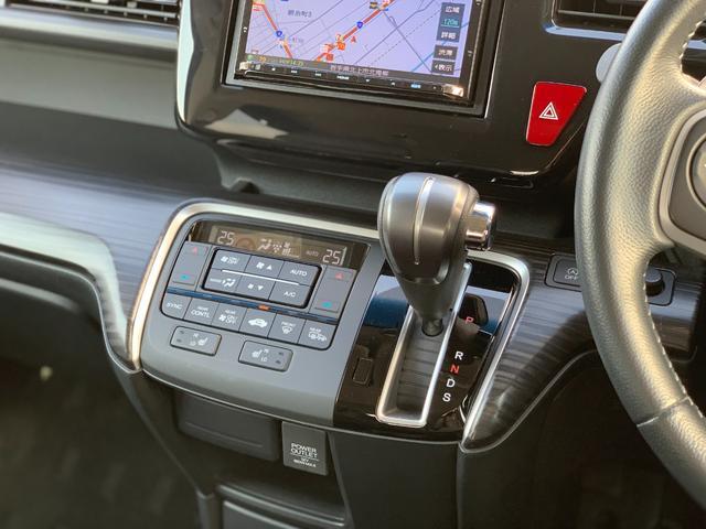 クールスピリット 4WD ホンダセンシング 社外メモリーナビ Bluetooth フルセグ バックカメラ 両側パワースライドドア レーダークルーズコントロール レーンキープアシスト(8枚目)