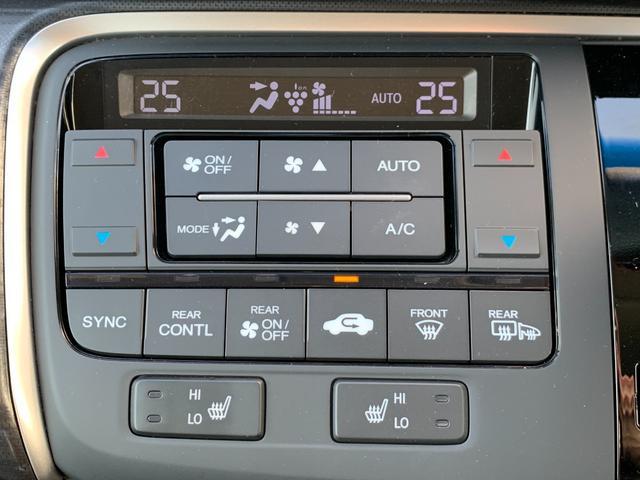 クールスピリット 4WD ホンダセンシング 社外メモリーナビ Bluetooth フルセグ バックカメラ 両側パワースライドドア レーダークルーズコントロール レーンキープアシスト(9枚目)