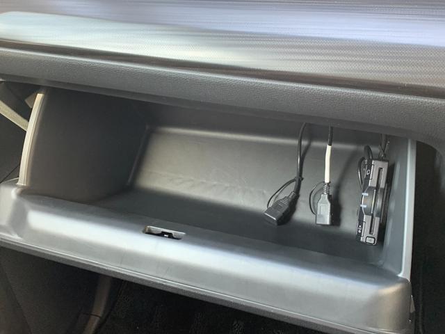 クールスピリット 4WD ホンダセンシング 社外メモリーナビ Bluetooth フルセグ バックカメラ 両側パワースライドドア レーダークルーズコントロール レーンキープアシスト(30枚目)
