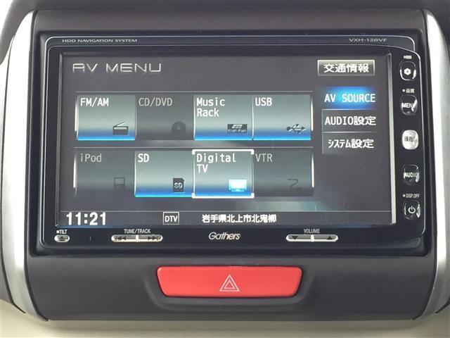 G・Lパッケージ 4WD 純正HDDナビ CD DVD SD USB フルセグTV 左側パワースライドドア プッシュスタート 横滑り防止装置 バックカメラ スマートキー ECON(5枚目)