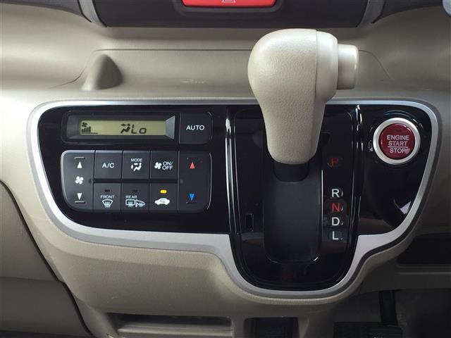 G・Lパッケージ 4WD 純正HDDナビ CD DVD SD USB フルセグTV 左側パワースライドドア プッシュスタート 横滑り防止装置 バックカメラ スマートキー ECON(8枚目)