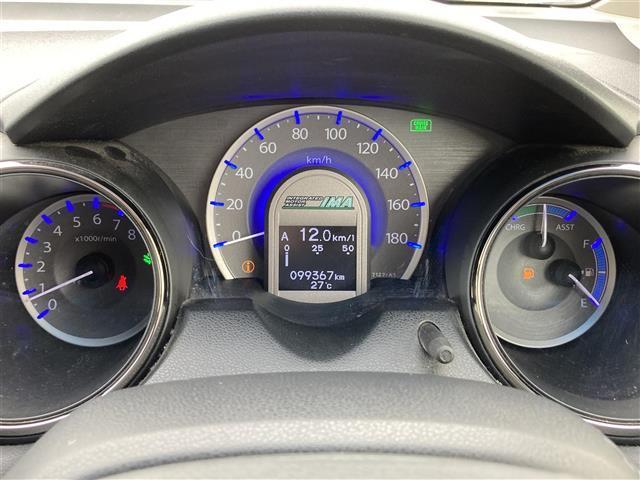 ハイブリッド・スマートセレクション 社外ナビ CD DVD BT AM FM USB ワンセグ クルーズコントロール 横滑り防止装置 HIDヘッドライト フォグランプ ワイパーデアイサー ドアバイザー フロアマット 電格ミラー ETC(9枚目)