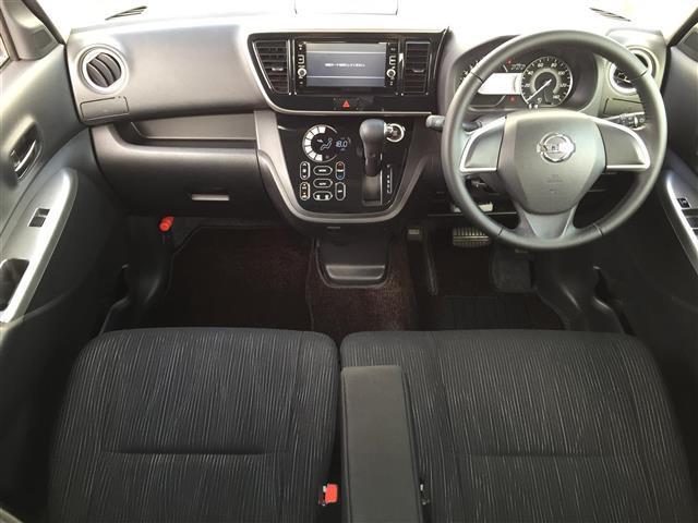 ハイウェイスター X 4WD 衝突軽減ブレーキ 純正メモリナビ(FM/AM/CD/DVD/Bluetooth/AUX/フルセグTV) 左側パワースライドドア アイドリングストップ シートヒーター(3枚目)