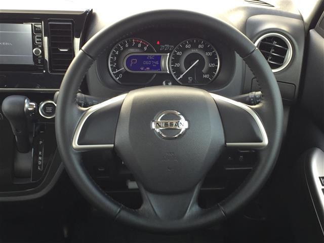 ハイウェイスター X 4WD 衝突軽減ブレーキ 純正メモリナビ(FM/AM/CD/DVD/Bluetooth/AUX/フルセグTV) 左側パワースライドドア アイドリングストップ シートヒーター(4枚目)