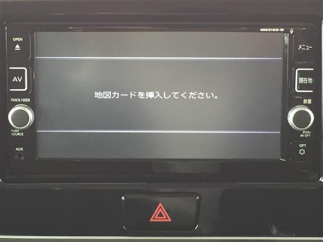 ハイウェイスター X 4WD 衝突軽減ブレーキ 純正メモリナビ(FM/AM/CD/DVD/Bluetooth/AUX/フルセグTV) 左側パワースライドドア アイドリングストップ シートヒーター(5枚目)