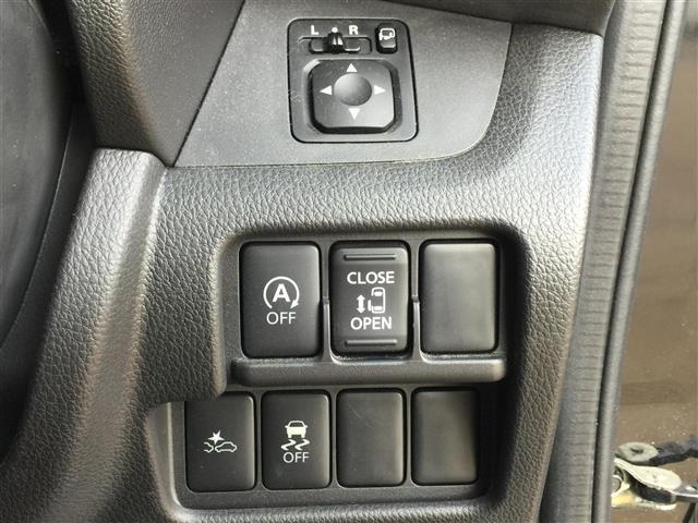ハイウェイスター X 4WD 衝突軽減ブレーキ 純正メモリナビ(FM/AM/CD/DVD/Bluetooth/AUX/フルセグTV) 左側パワースライドドア アイドリングストップ シートヒーター(6枚目)