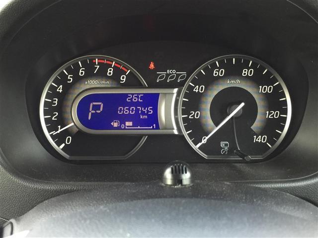 ハイウェイスター X 4WD 衝突軽減ブレーキ 純正メモリナビ(FM/AM/CD/DVD/Bluetooth/AUX/フルセグTV) 左側パワースライドドア アイドリングストップ シートヒーター(8枚目)