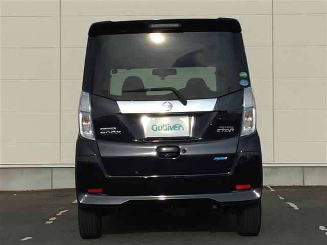 ハイウェイスター X 4WD 衝突軽減ブレーキ 純正メモリナビ(FM/AM/CD/DVD/Bluetooth/AUX/フルセグTV) 左側パワースライドドア アイドリングストップ シートヒーター(20枚目)