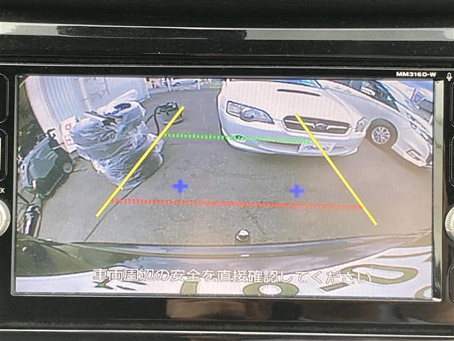20X エマージェンシーブレーキパッケージ 4WD エマージェンシーブレーキ 純正メモリーナビ SD CD DVD Bluetooth フルセグ アイドリングストップ 前席シートヒーター LEDオートライト コーナーセンサー バックカメラ(6枚目)