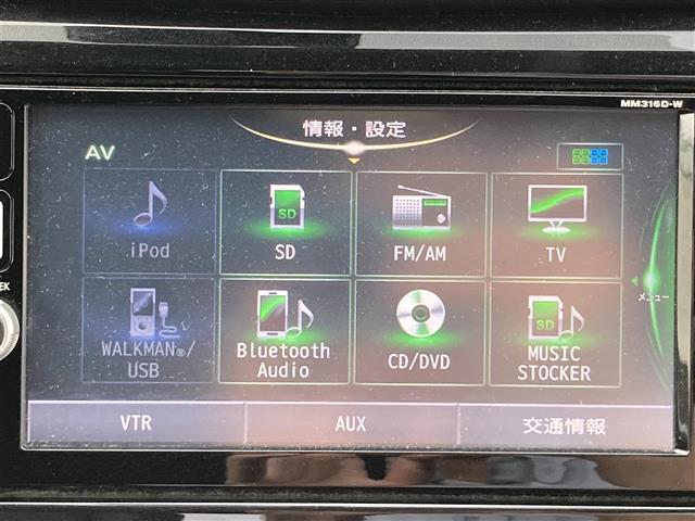 20X エマージェンシーブレーキパッケージ 4WD エマージェンシーブレーキ 純正メモリーナビ SD CD DVD Bluetooth フルセグ アイドリングストップ 前席シートヒーター LEDオートライト コーナーセンサー バックカメラ(7枚目)