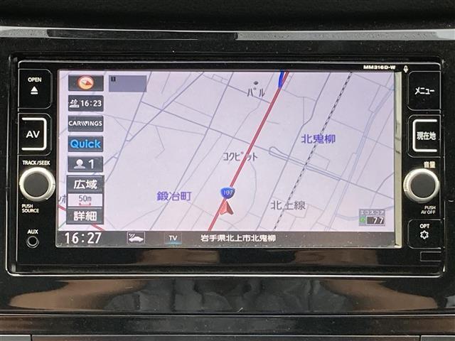 20X エマージェンシーブレーキパッケージ 4WD エマージェンシーブレーキ 純正メモリーナビ SD CD DVD Bluetooth フルセグ アイドリングストップ 前席シートヒーター LEDオートライト コーナーセンサー バックカメラ(8枚目)