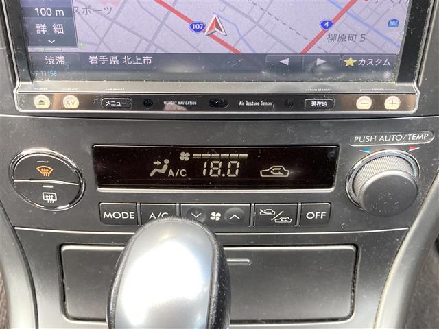 2.5i Sスタイル 4WD 社外メモリーナビ SD CD DVD Bluetooth USB AUX フルセグ 純正AW付きサマータイヤ積込 運転席パワーシート HIDヘッドライト ETC(7枚目)
