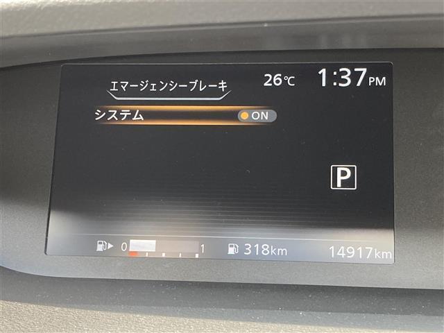 ハイウェイスター エマージェンシーブレーキ 4WD メモリーナビSD CD DVD Bluetooth フルセグ 両側電動スライドドア バックカメラ クルーズコントロール LEDヘッドライト 社外レーダー 横滑防止(14枚目)
