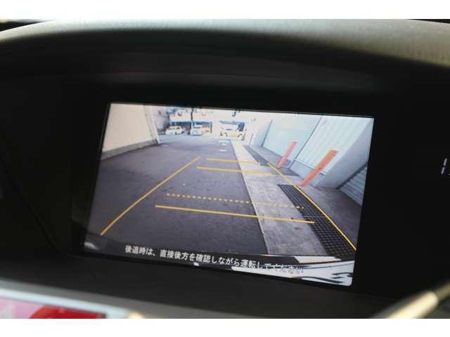 「ホンダ」「オデッセイ」「ミニバン・ワンボックス」「神奈川県」の中古車3