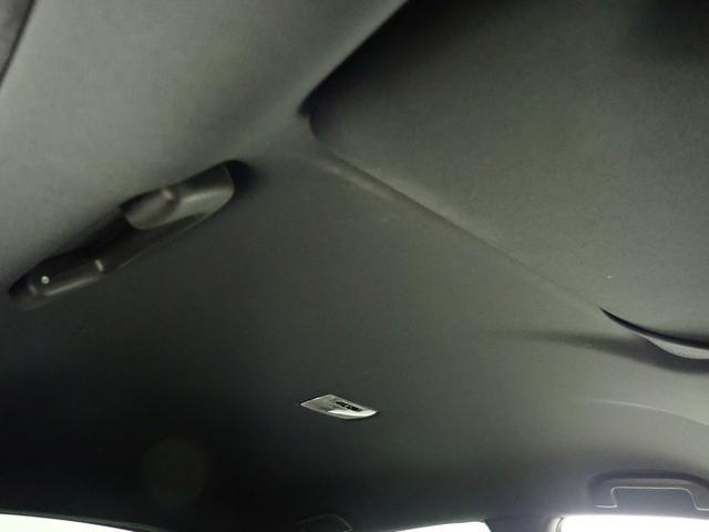 ハッチバック シートヒーター スマートキー ターボ ナビTV 衝突軽減 Bカメラ 盗難防止システム メモリーナビ アイドリングストップ フルセグTV ETC LEDヘッドライト ホンダセンシング ドアバイザー(32枚目)