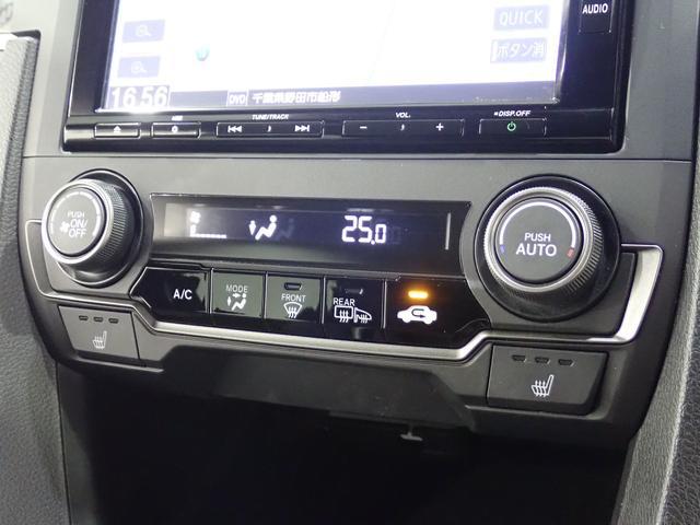 ハッチバック シートヒーター スマートキー ターボ ナビTV 衝突軽減 Bカメラ 盗難防止システム メモリーナビ アイドリングストップ フルセグTV ETC LEDヘッドライト ホンダセンシング ドアバイザー(39枚目)