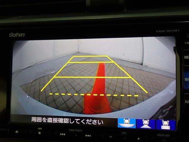 ハッチバック シートヒーター スマートキー ターボ ナビTV 衝突軽減 Bカメラ 盗難防止システム メモリーナビ アイドリングストップ フルセグTV ETC LEDヘッドライト ホンダセンシング ドアバイザー(42枚目)